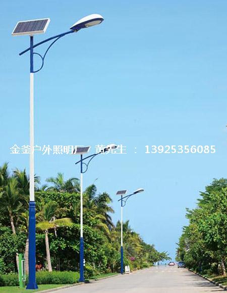 太阳能雷竞技电竞-JF-7003.jpg
