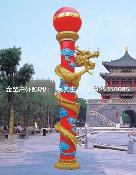 雷竞技网站.jpg